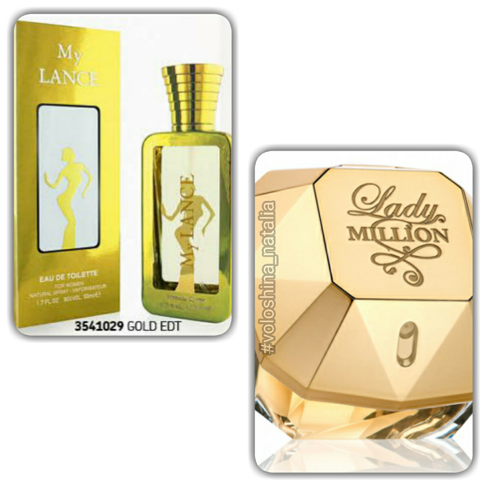 Парфюмерия My Lance Gold EDT от Unice Multibrand