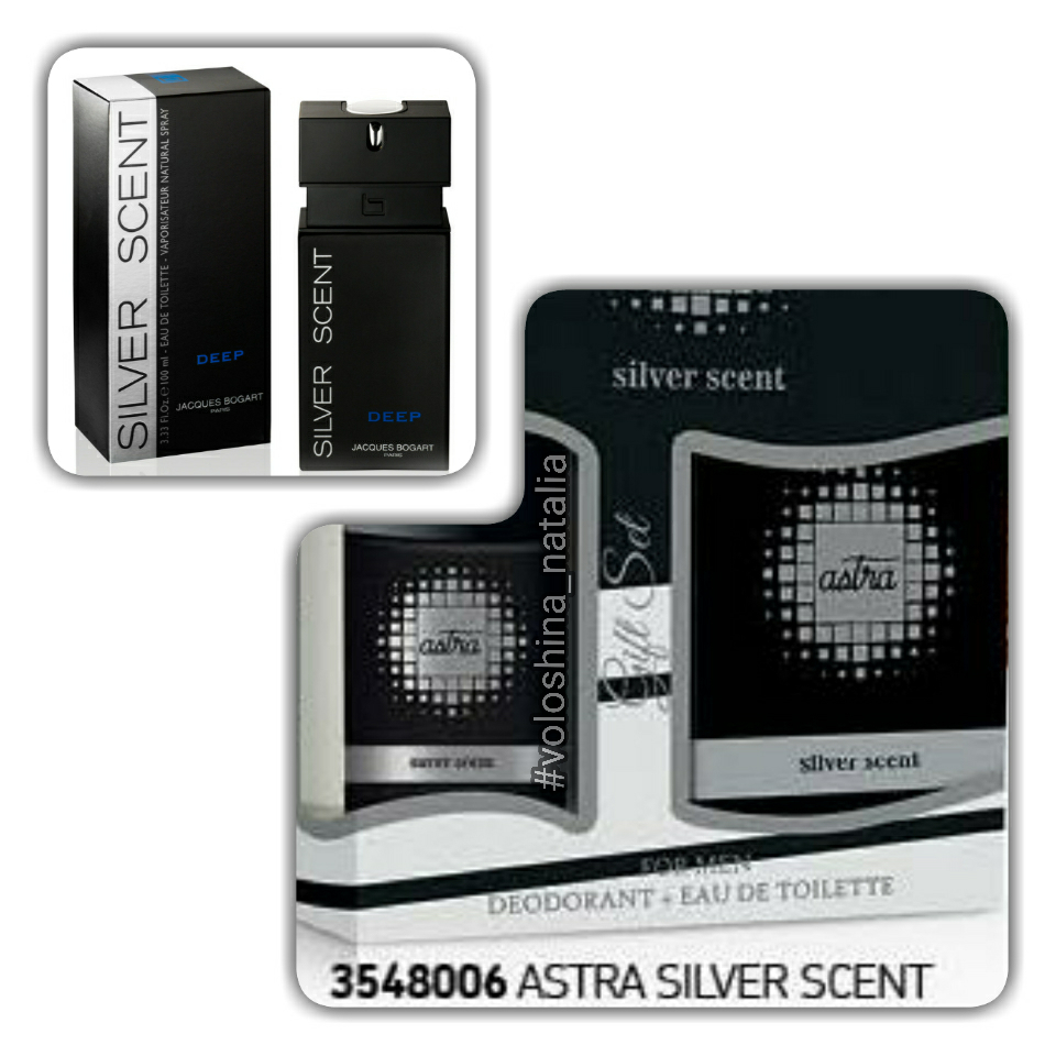 Парфюмерия Astra Silver Scent от Unice Multibrand