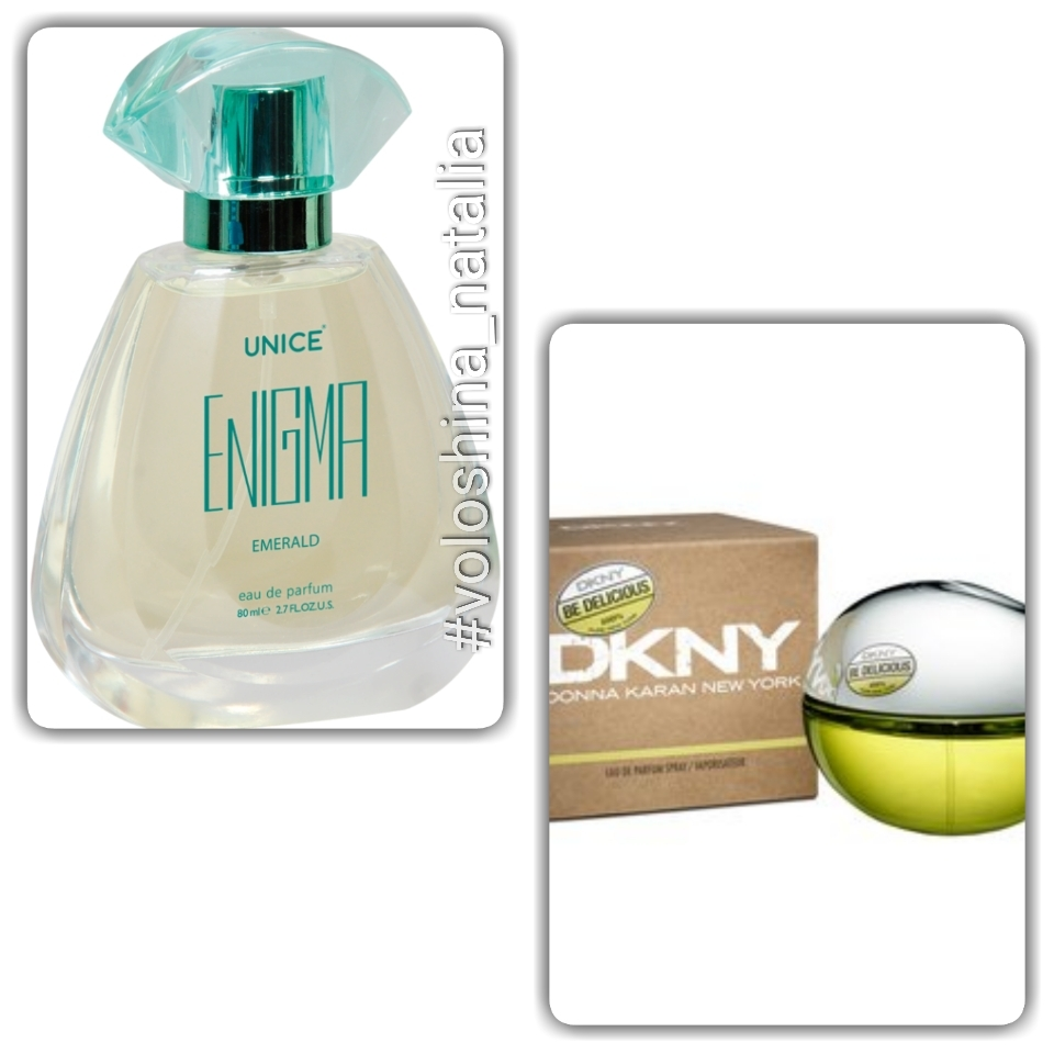 unice emerald DKNY be delicios