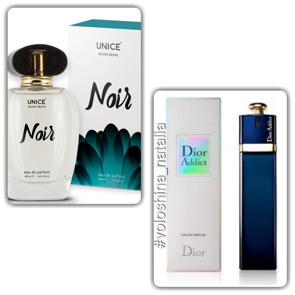 unice noir dior addict
