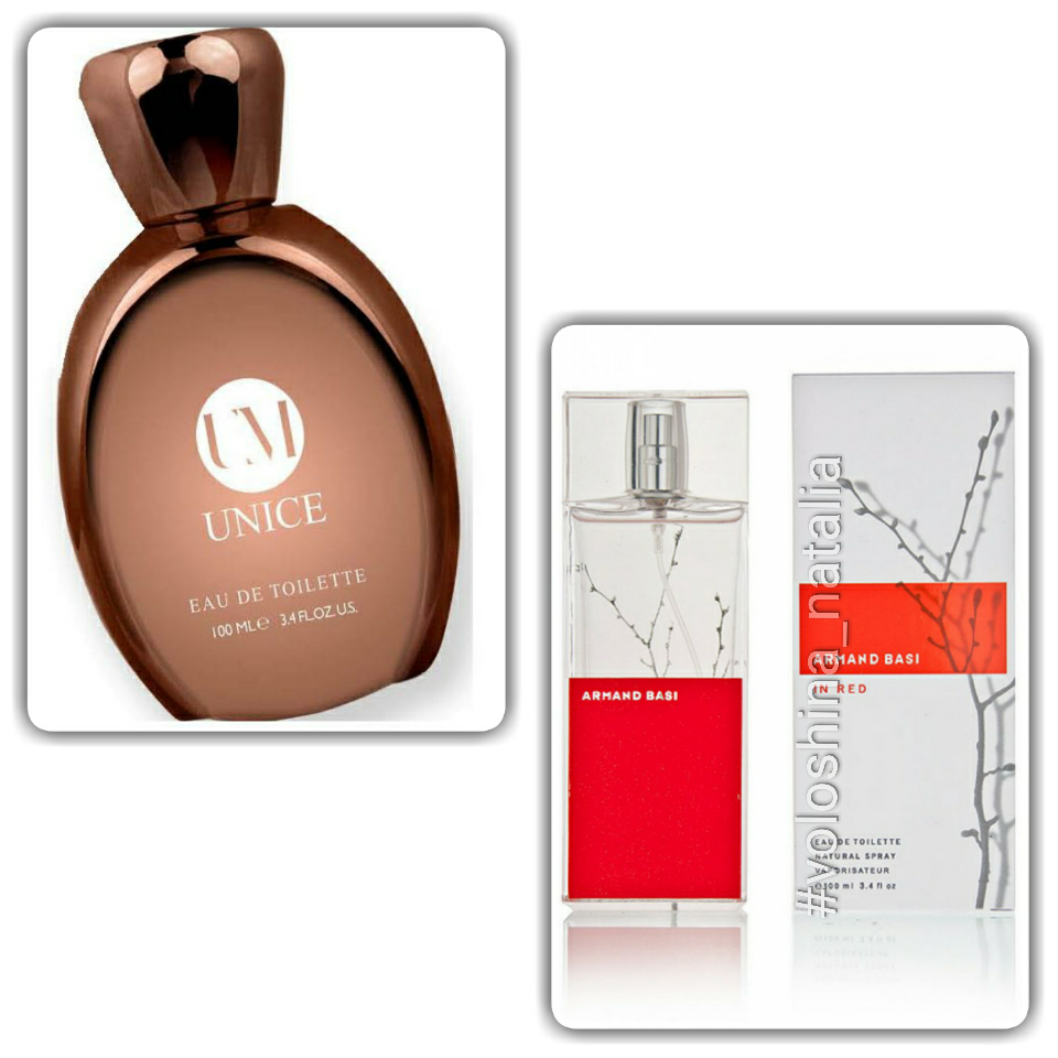 UNICE EDT Rusty